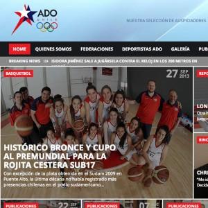 ado-300x300